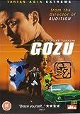 Gozu [DVD] (18)