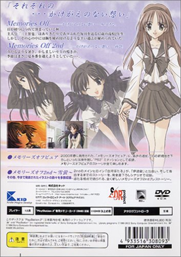 Memories Off Duet - 1st & 2nd stories [Japan Import]