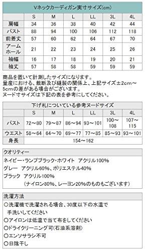 (アッドルージュ) AddRouge カーディガン Vネック 事務服 制服 冷房対策 オフィス UVカット【j8057】