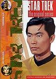 Star Trek - The Original Series, Vol. 16, Episodes 31 & 32: Metamorphosis/ Friday's Child