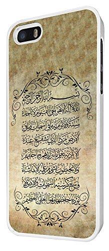 176 - ayat al kursi Muslim Logo Sentence Believe Allah Design iphone 4 4S Coque Fashion Trend Case Coque Protection Cover plastique et métal - Blanc