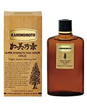 KAMINOMOTO Super Strength Hair Serum, Mint, Herbal Scent