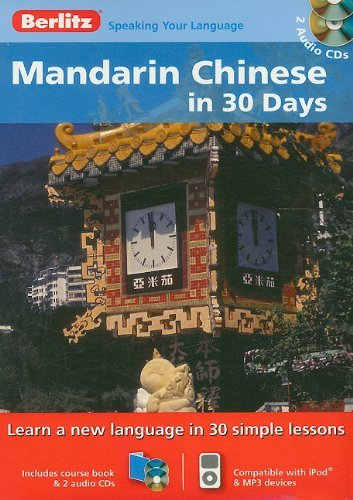 Download By Berlitz Guides - Mandarin Chinese in 30 Days: 2nd (second) Edition pdf epub