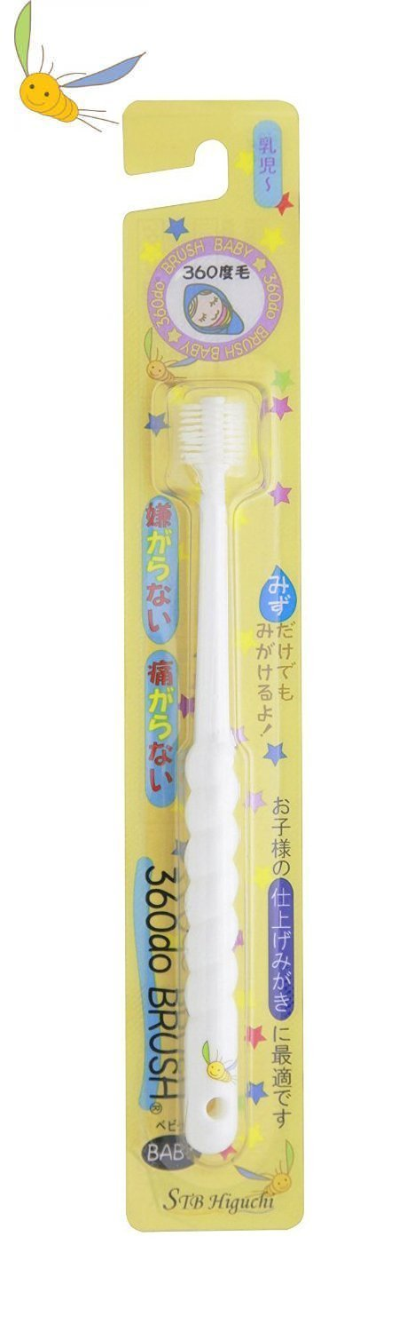 360° Baby Toothbrush 360do BRUSH - Step 1 for Kids 6 Month to Aged 3 by STB