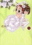 PUREまりおねーしょん 3 (IDコミックス 百合姫コミックス)