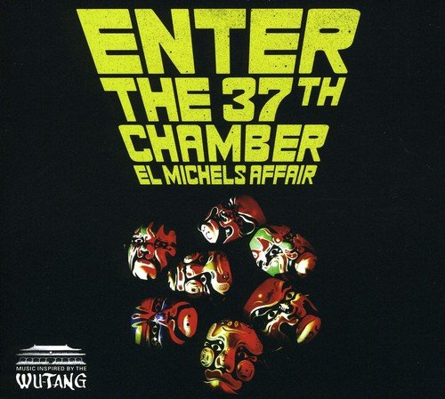 (Enter the 37th Chamber)
