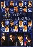Sengoku BASARA complete book hero VOICE HEROES