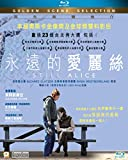Still Alice (Region A Blu-Ray) (Hong Kong Version) Chinese subtitled