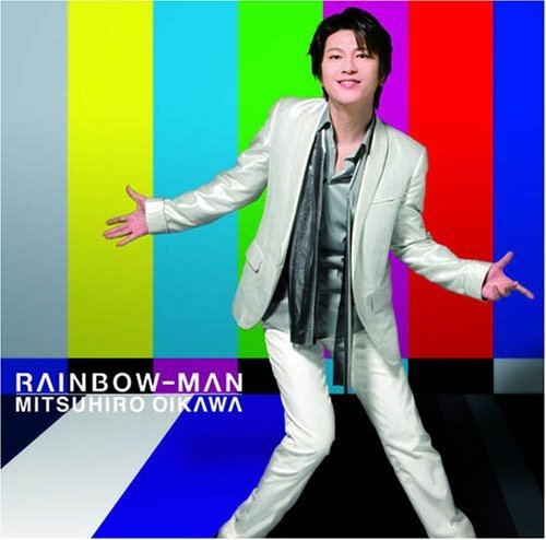 Rainbow: Man