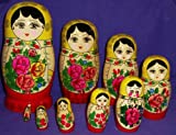: Russian Traditional 9 pc / 9 in Nesting Nested Stacking doll s-109