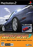 Battle Gear 3 [Japan Import] Playstation 2