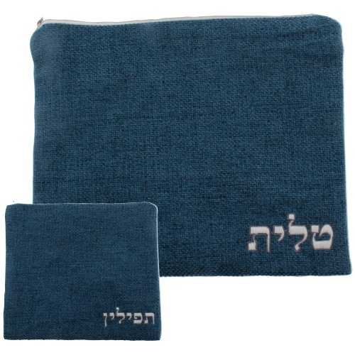 - Linen Tallit and Tefillin Bag Set, Teal