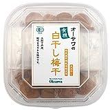 Osawa organic white Dried plum (700g)