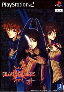 Amazon | BLACK/MATRIX 00 | ゲ...