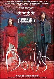 Amazon.com: Dolls: Miho Kanno, Hidetoshi Nishijima