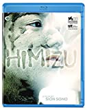 Himizu [Blu-ray] cover.