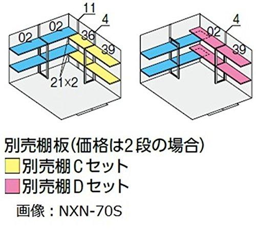 イナバ物置 NXN 奥行2630用 別売棚Dセット *単品購入価格 引き分け戸用 B077TTTWCT
