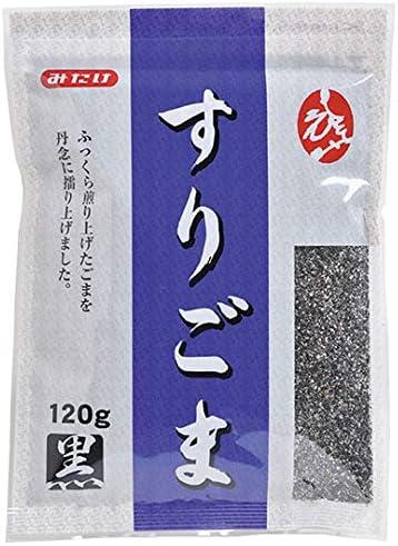 みたけ すりごま黒120g【工場直送】