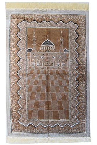 Interway Trading Prayer Rug Mat Carpet Permadani Permaidani Ramadan Eid Turkish Seccade Muslim Sajadah Namaz Janamaz Velvet (Brown) by Interway Trading