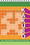 Kakuro Puzzle Pad, Hagai Izenberg, 0811858138