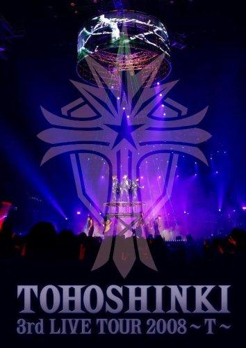 東方神起 / 3rd LIVE TOUR 2008 〜T〜<2枚組>の商品画像