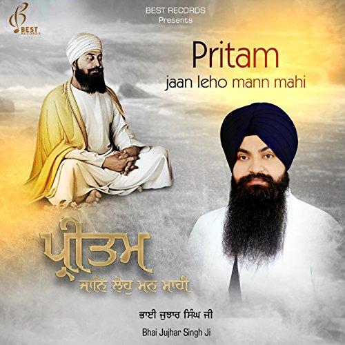 Pritam Jaan Leho Mann Mahi (Jaan E Mann)