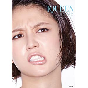 『IQUEEN VOL.11 長澤まさみ SPECIAL EDITION』