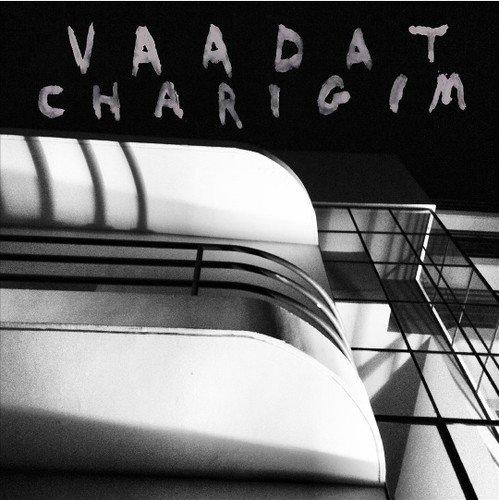 Cassette : Vaadat Charigim - Sinking As A Stone (Cassette)