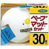 ベープマット セット 30枚入 ≪おまとめセット【6個】≫