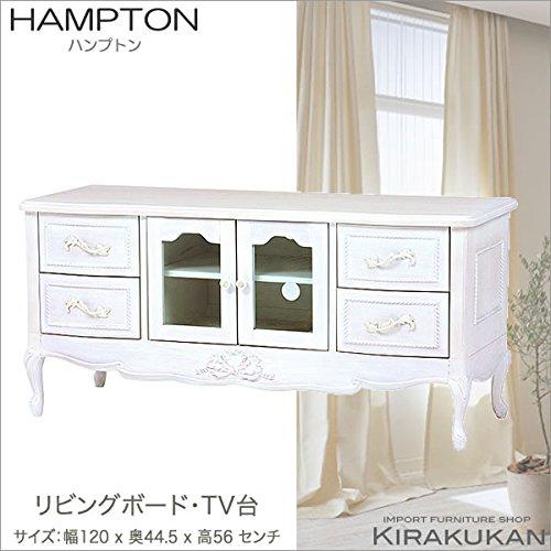 HAMPTON ハンプトン 白家具【リビングボード120TV台】 B06Y6K87LJ