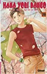 Hana Yori Dango, tome 28 par Kamio