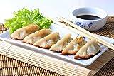 Vegetable Potstickers - Vegetarian Gourmet Frozen Appetizers (35 Piece Tray)
