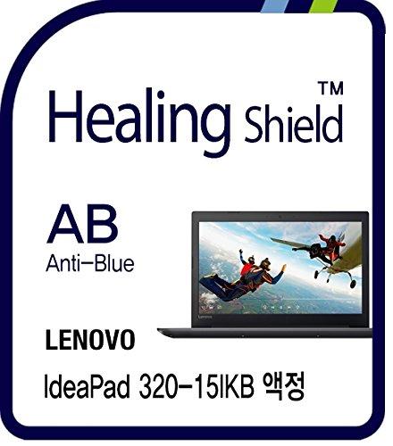 Healing shield Protecteur d\'Écran Eye Protection Anti UV Blue Ray Film for Lenovo Laptop Ideapad 320-15IKB