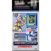 Megaman Operation Battle Advanced PET Starter Deck - Numberman (OS-12) (Rockman EXE Axess 2004) by TOMY