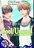 Cool/Uncool (Yaoi) (Doki Doki)