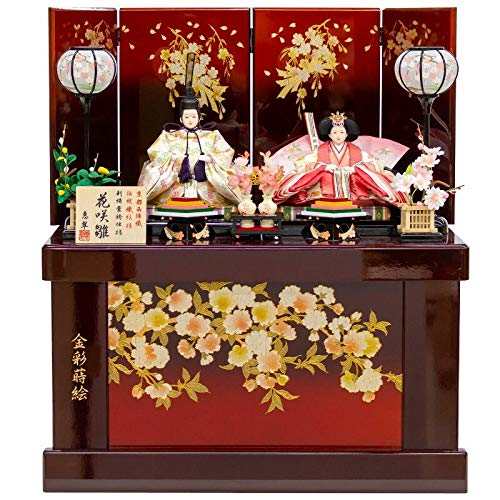 雛人形 花咲雛 親王飾り 収納箱飾り 会津塗 幅60cm [fz-91] ひな人形   B07K7ZWYHK