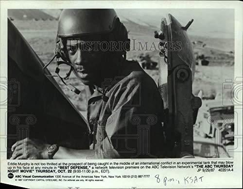 1987 Press Photo Actor Eddie Murphy in