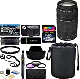 Canon EF 75-300mm f/4-5.6 III Zoom Lens + 32 GB Card + Pouch + Hood + Band + Filters + Accessories Bundle for EOS 5D 6D 7D 80D 70D 60D, Rebel T7i 77D T6s T6i T5i T4i T3i T2i SL1 SL2 T6 T5 T3 Cameras Review