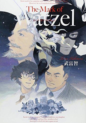 The Mark of Watzel (ヤングジャンプコミックス)