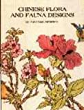 Chinese Flora and Fauna Designs, Ming-Ju Sun, 0880450622