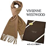 ヴィヴィアンウエストウッド マフラー ヴィヴィアンマフラー 同色刺繍 プレゼント