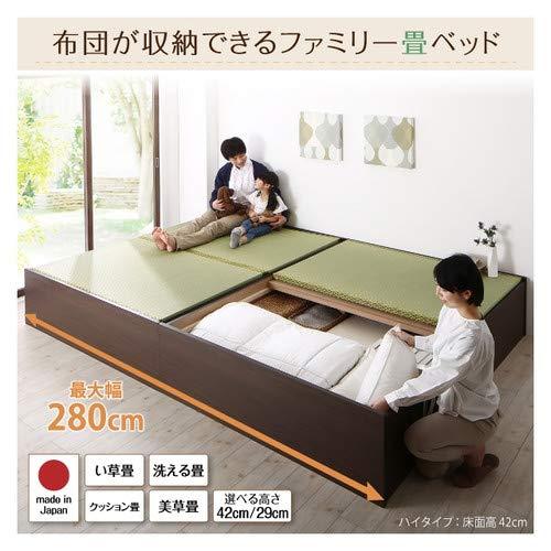 ダークブラウン ブラウン畳 お客様組立 ベッドフレームのみ 美草畳 ワイドK240(SD×2) 29cm 日本製布団が収納できる大容量収納畳連結ベッド 陽葵 ひまり【品】 B07SWT6HPL