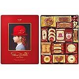 赤い帽子 レッド 缶 536g