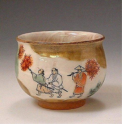 京焼清水焼 陶器 ぐい呑 十月 紅葉狩 紙箱入 Kiyomizu-kyo yaki ware. Japanese Sake guinomi cup Kyohoshuki rakuchurakugai October with paper box. Ceramic. B0793Q85N6