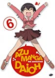 Azumanga Daioh - the Animation - Vol. 6 [Import anglais]