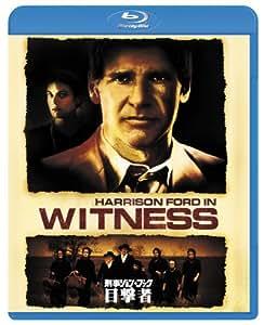 Witness [Blu-ray] (Japanese Import - Region A)
