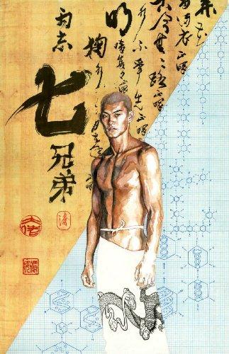 John Woo's Seven Brothers Volume 2: The Blood That Runs (v. 2)