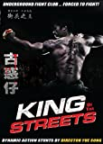 Best Tous - The King of the Streets Jie Tou Zhi Review