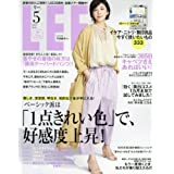 LEE リー 2018年5月号 イケア ニトリ 無印良品 本当に使えるものだけBOOK