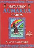 Hawaiian Aumakua, M. Lucy Stern, 0931892392
